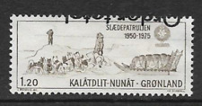 GREENLAND ISSUE - USED COMMEMORATIVE STAMP 19745- 25 YEARS SIRIUS SLEDGE PATROL