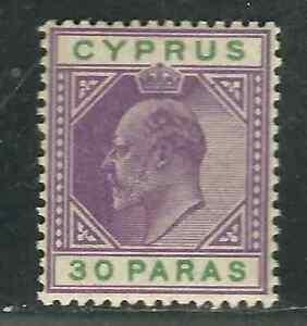 Cyprus Stamps 39 SG 31 30pa Violet & Green KE MLH VII VF 1903 SCV