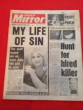 Daily Mirror 11th April 1977 COMPLETE Page 3 Rowena Michelle Stallone Rocky film