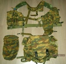 Russian Spetsnaz LBV 6Sh105 2004 Aramid Flora with Bacpack Fireproof Original