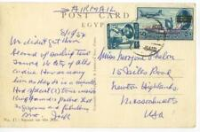 1954 Egypt overprinted Air Mail stamp on pc to Massachusetts - cover