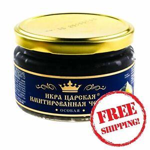 Black caviar sturgeon/beluga Royal Export Russian Delicacy 220 Gr