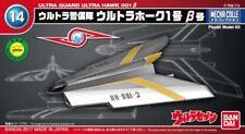 Mecha Collection Ultraman Series No.14 Ultra Hawk No.1 Beta Bandai Japan P213