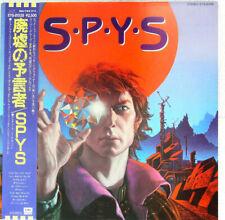 SPYS - S·P·Y·S / VG+ / LP