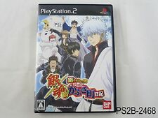 Gintama Playstation 2 Gin-san to Issho! PS2 Japanese Import US Seller B/Good