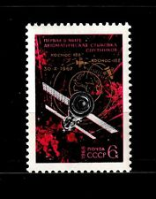 "USSR STAMP MNH-OG 1968. SPACE. ""Kosmos-186"" and ""Kosmos-188"" Satellite Sputnik."