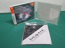 SEGA Dreamcast -- TRIZEAL + CD + bandana -- JAPAN GAME Sealed & New! 42843