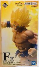 Ichiban Kuji Dragon Ball - Saiyan super decisive battle - F Award Super Saiy