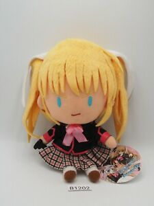 "Little Busters! B1202 Tokido saya Key Visual Art SK Japan 6"" Plush TAG Toy Doll"