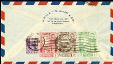 426872) Burma / Birma MiF Independence Day u.a., Luftpost 1953 i.d. CSSR