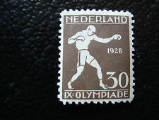 PAYS-BAS - timbre - Yvert et Tellier n° 206 n* (A2) stamp netherlands