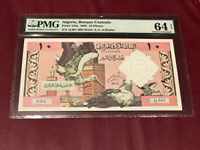 ALGERIA ALGERIE 10 DINARS BANK NOTE 1964 PMG 64 P 123 1st ISSUE POST FRENCH ERA