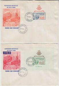GUINEA 1964/65 *NEW YORK WORLD FAIR* miniature sheets on official illust FDCs