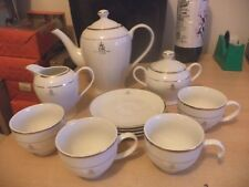 New listingQueen Elizabeth China Porcelain Jubilee Royalty Commemorative Tea Set Service
