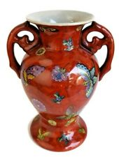 Red Chinese Urn Vase  Butterflies and Flowers Hand Painted Crackle Glaze Decor