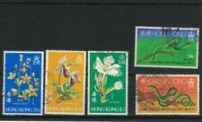 HK257) Hong Kong 1977 Year of the Snake / Orchids used
