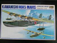 """Kawanishi H6 K5, """"Mavis"""", Typ 97, jap. Wasserfl. , Hasegawa, Scale:1/72, Kit: K5"""
