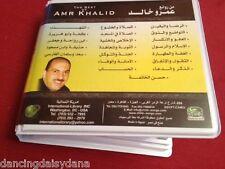 Amr Khaled Top Islam/ prayer Titles: Zekr, Prayer, Amana, Tahara, 20 Arabic CD's