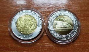 """Ukraine - 5 Gryvnas  coin 2006 """" Tsymbaly """""""