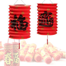 """10ps Chinese """"Fu"""" Reunion Hanging Red Paper Lamp Lantern New Year Festival Decor"""