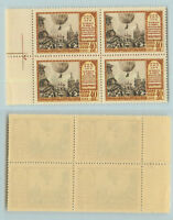 Russia USSR 1956  SC 1892 MNH block of 4 with broken stripe . f9037