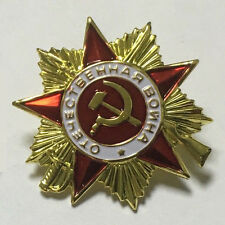 USSR Soviet Union Order of the Patriotic War Small Badge HOT
