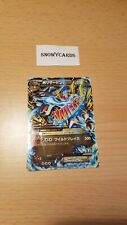 Japanese - 1st Edition - M Charizard EX - 055/080 RR - Holo - Pokemon Card - XY2