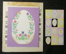"""HAPPY EASTER Decorated Eggs 4x75"""" Greeting Card Art #2444 2711 LOT of 2"""