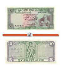 Sri Lanka 10 Rupees 1975-10-06 Unc pn 74 Ab
