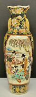 "Vintage Japanese SATSUMA Vase Hand Painted Floral Gold Gilded 7"" Tall"