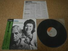 Kimiko Kasai With Gil Evans Orchestra ~ Satin Doll/ Japan LP/ OBI Sheet