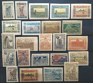 Azerbaijan Stamp Collection 1919-1922 Lot of 23 Scott # 1//62 MINT and Unused
