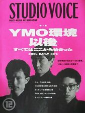 After Ymo Age Studio Voice Japan Magazine 12/1992 Ellen Von Unwerth
