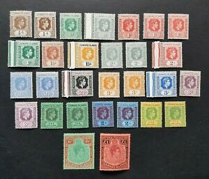 LEEWARD ISLANDS, KGVI, Great Set of Stamps, MH and Marginal MNH plus Shades