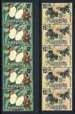 Malaysia 1976 Schmetterlinge Butterflies 5er-Streifen Coil Strips 143-44 MNH