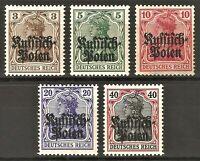 DR Deutsches Post in POLEN Rare WW1 Stamp 1915 Germania Overprint Classic Set