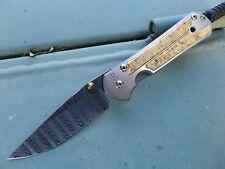 Chris Reeve Knives Small Sebenza 21 - Damascus Ladder - Box Elder Burl