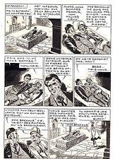 MIKI LE RANGER (RODEO 74  LUG )  PLANCHE  MONTAGE  HORRIBLE SACRIFICE PAGE 2
