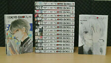Tokyo Ghoul :re 1-16(Complete)(English)[Sui Ishida][VIZ Media Signature]