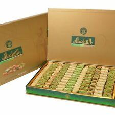 Mixed Baklawa Baklava 2 KG Arabic Syrian sweets 4.4 Lbs pistachios Al Sultan