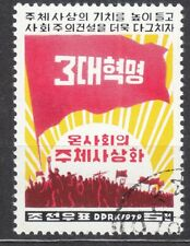 KOREA Pn. 1979 used SC#1803  5ch  stamp, Korea Pn. 30th Anniv.