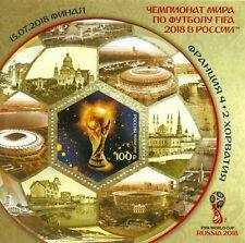 RUSSIA 2018 Souvenir Sheet, 2018 FIFA World Cup Russia, Overprint, Final, MNH