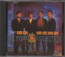Beyond - 國語懷念精選 (Out Of Print) (Graded: VG/EX) POCD2019