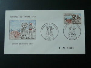 postal history transport of mail FDC Ivory Coast stamp day 1964