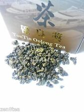 < Excellence Award - Taiwan Dongding Oolong > Competition Tea *100g sample pack