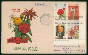Mayfairstamps Nepal FDC 1969 Flowers Combo First Day Cover wwp_76149