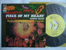 PROMO / BIG BROTHER AND THE HOLDING COMPANY PIECE OF MY HEART / JANIS JOPLIN 7IN