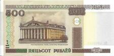 BELARUS 500 Rublei 🌎 P - 27b, UNC, Dated 2000, Printed 2010; Palace of Culture