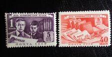 1949-Russia-URSS-Giornata della stampa-MNH** serie completa nuova