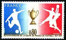 France 1977 Yvert n° 1940 neuf ** 1er choix